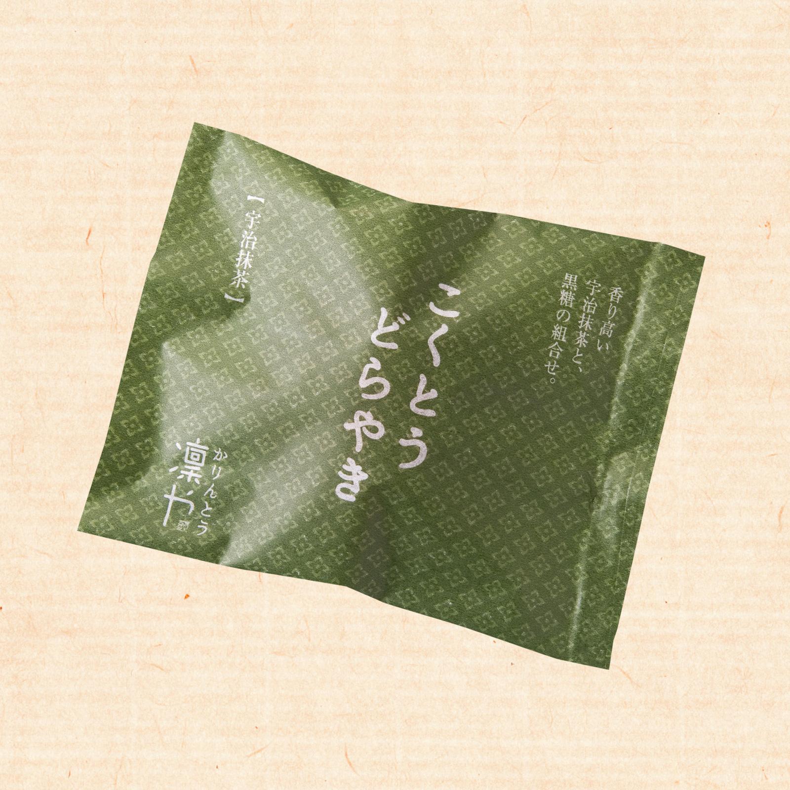 dorayaki-maccha