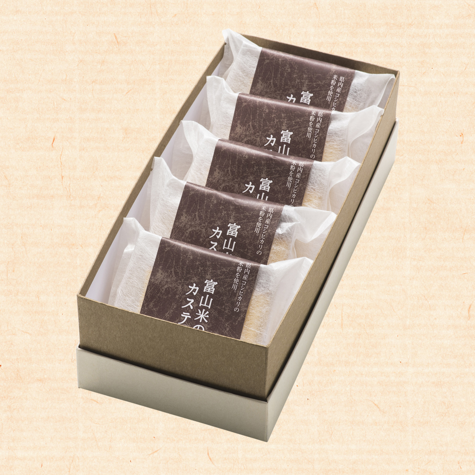 gift-castella-cut-05