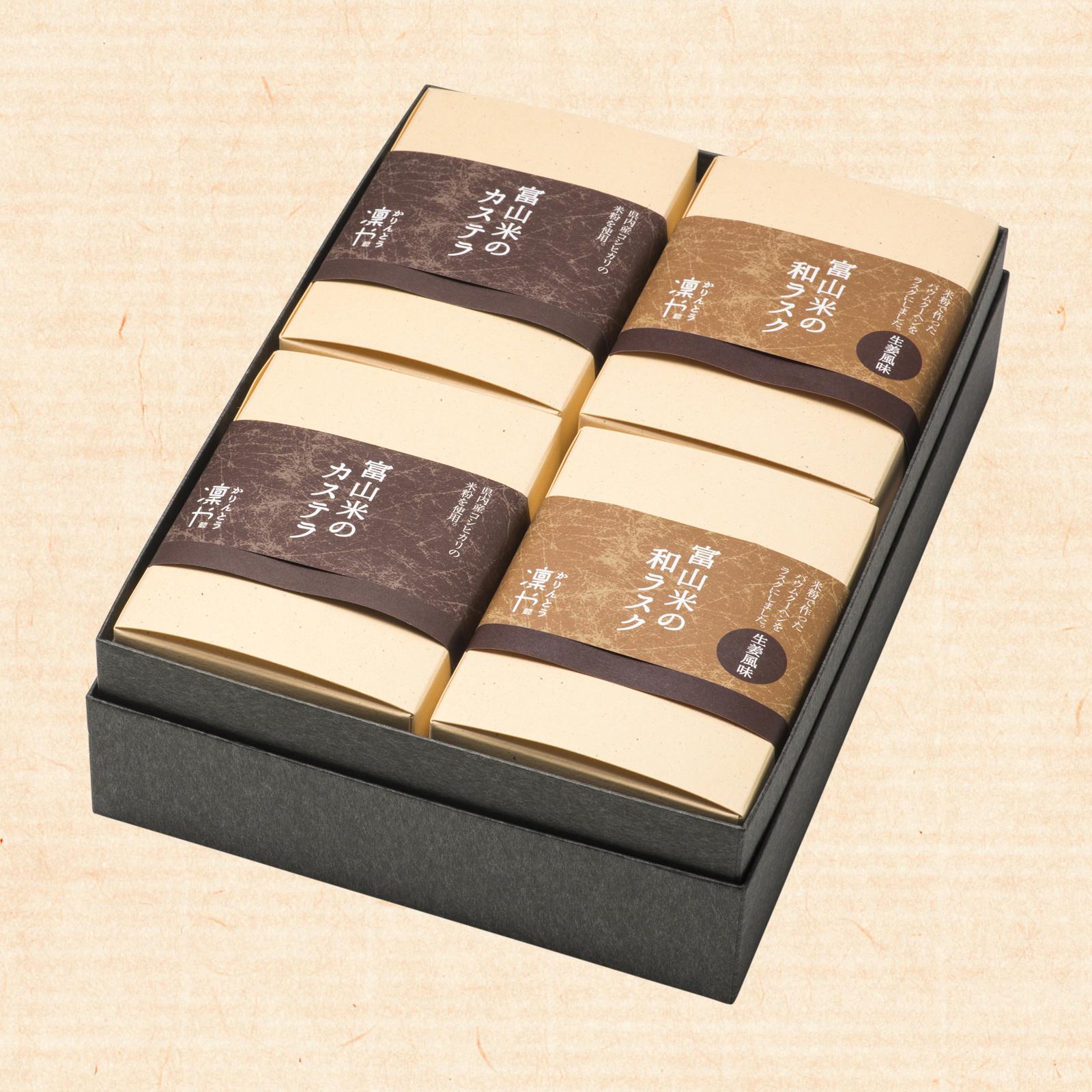 gift-castella-half&rusk-toyamamai-04