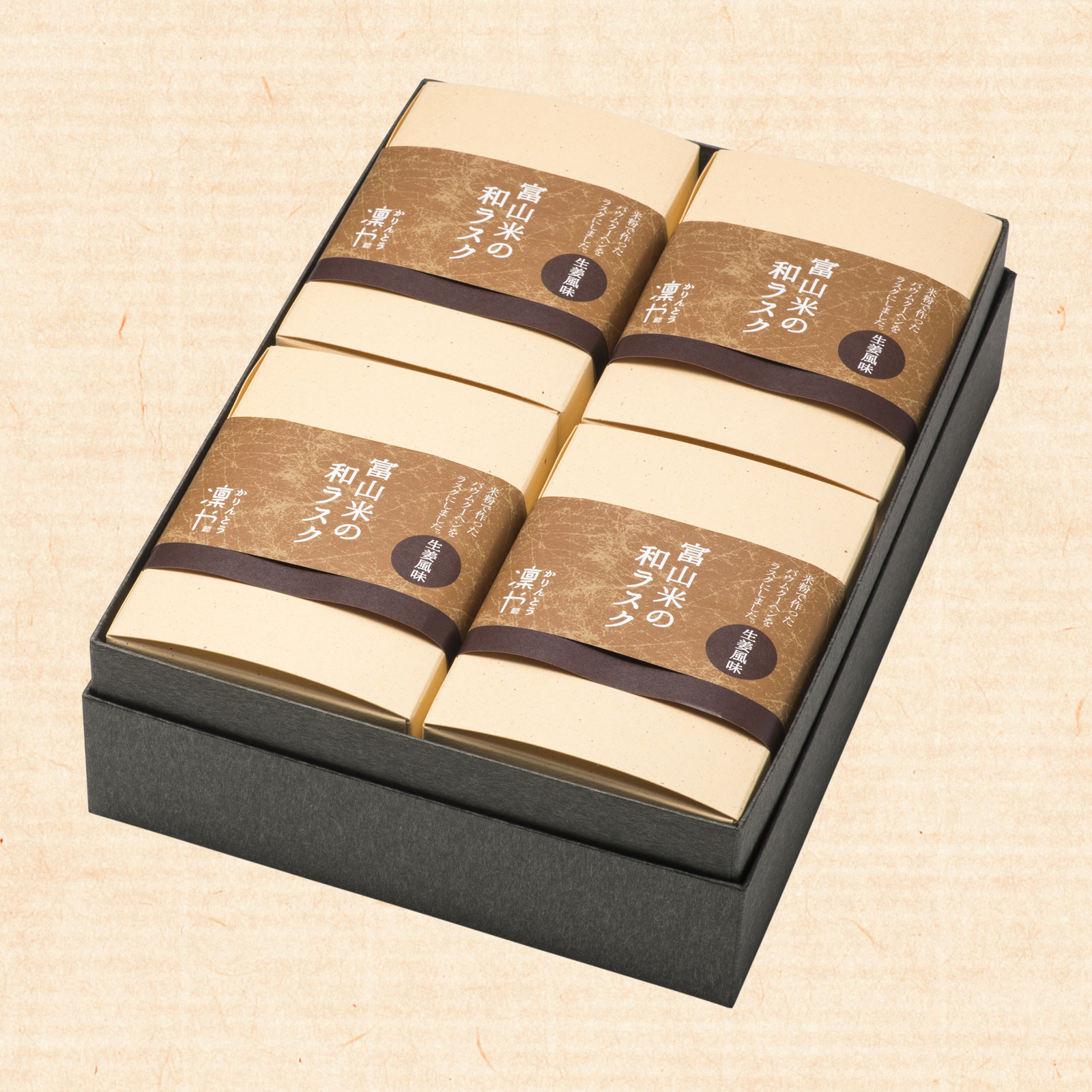 gift-rusk-toyamamai-04